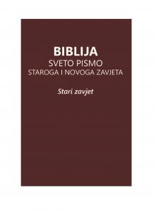 Croatian Catholic Old Testament - Print on Demand