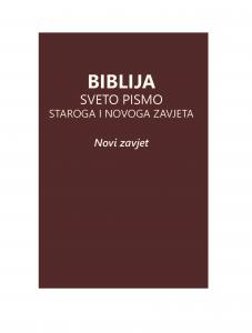 Croatian New Testament - Print on Demand
