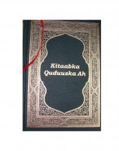 Somali Bible
