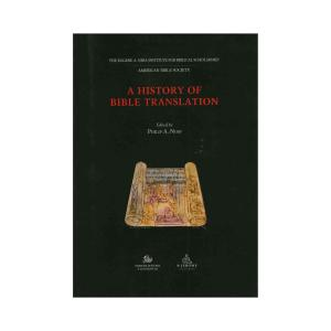 A History of Bible Translation, Revised
