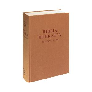Biblia Hebraica Stuttgartensia Editio Maior - Large Print Edition with Student Discount