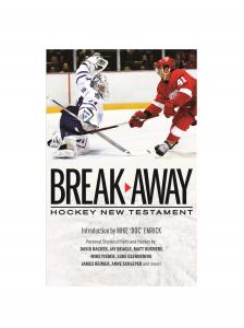 Break-Away Hockey New Testament