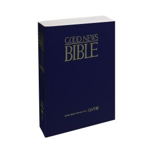 GNT Good News Large Print Bible