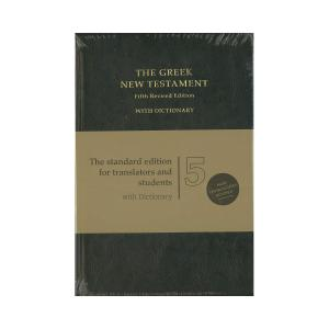 Greek New Testament 5th Edition with Greek-English Dictionary, Black