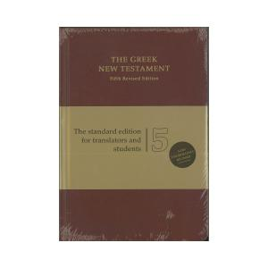 Greek New Testament 5th Rev. Edition, Maroon