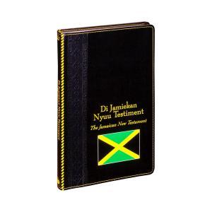 Jamaican Patois Jubilee Edition Diglot New Testament, KJV