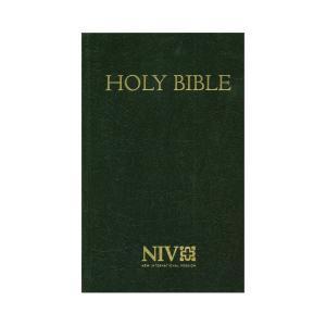 NIV Outreach Bible, Black Cover