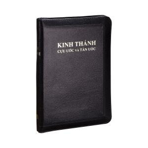 Vietnamese Leather Bible, Cadman Version